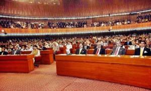 parliament-members