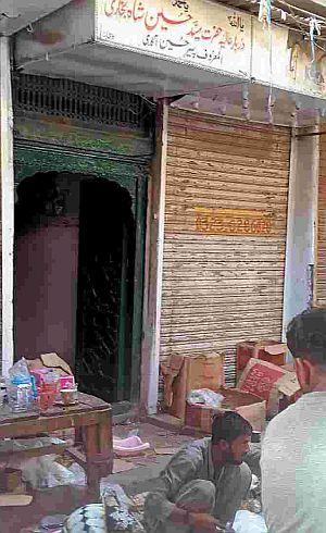 hussain-agahi-shrine