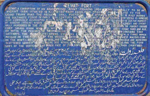 rawat-fort-text