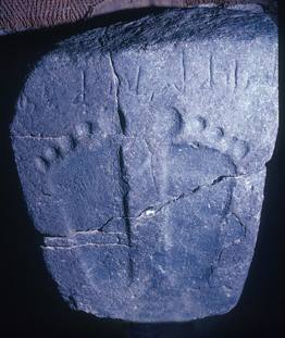 foot-print-of-buddha-swat