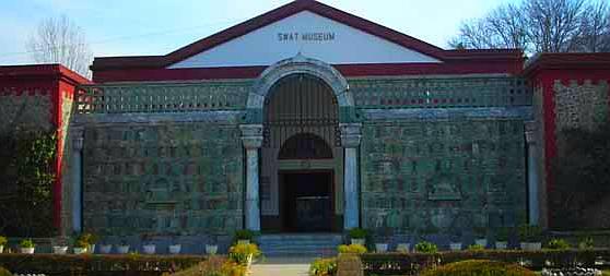 swat-museum