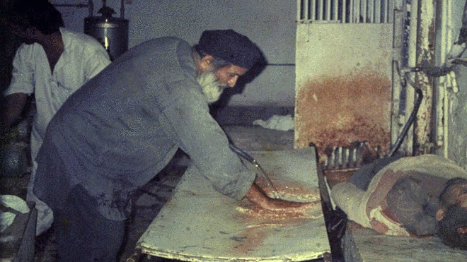 edhi-first-hospital